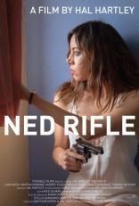 фильм Нед Райфл* Ned Rifle 2014