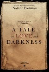 Повесть о любви и тьме