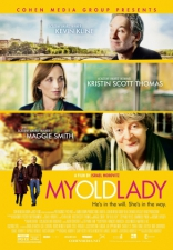 ����� ��� ��������* My Old Lady 2014