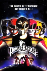 ����� ������� �����: ��������� ���� Mighty Morphin' Power Rangers 1995