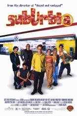 фильм Пригород SubUrbia 1996