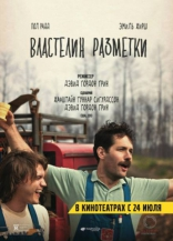 ����� ��������� �������� Prince Avalanche 2013