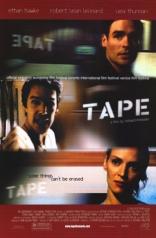 фильм Пленка* Tape 2001