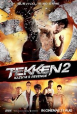 фильм Теккен 2* Tekken: A Man Called X 2014