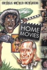 ����� �������� ������* Home Movies 1980
