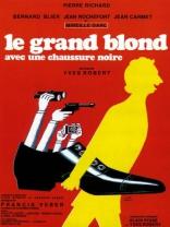 фильм Высокий блондин в черном ботинке Grand blond avec une chaussure noire, Le 1972
