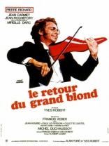 фильм Возвращение высокого блондина Retour du grand blond, Le 1974