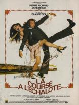 фильм Не упускай из виду Course à l'échalote, La 1975