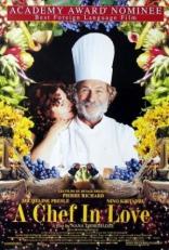фильм 1001 рецепт влюбленного кулинара Shekvarebuli kulinaris ataserti retsepti 1996