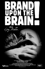����� ������ �� ����� Brand Upon the Brain! 2006
