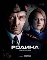 фильм Родина  2015-