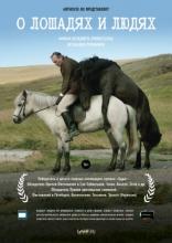 фильм О лошадях и людях Hross í oss 2013