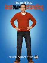 фильм Последний настоящий мужчина Last Man Standing 2011-
