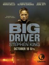фильм Громила* Big Driver 2014