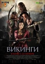 фильм Викинги Northmen - A Viking Saga 2014