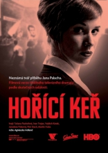 фильм Неопалимая купина Horící ker 2013