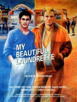 ����� ��� ���������� ��������� My Beautiful Laundrette 1985
