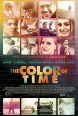 ����� ������* Color of Time. The 2012