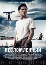 фильм Несломленный Unbroken 2014
