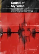 фильм Звук моего голоса Sound of My Voice 2011