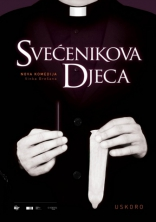 фильм Дети священника Svećenikova djeca 2013
