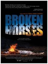 фильм Загнанные лошади* Broken Horses 2013