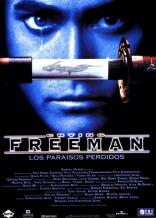 фильм Плачущий убийца Crying Freeman 1995