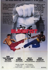 фильм Кровавый кулак Bloodfist 1989