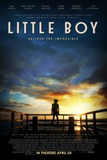 ����� �����* Little Boy 2015