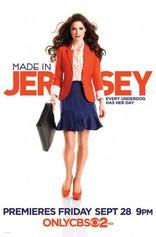 фильм Родом из Джерси Made in Jersey 2012