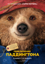 фильм Приключения Паддингтона Paddington 2014