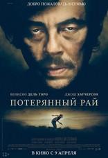 фильм Эскобар. Потерянный рай Escobar: Paradise Lost 2014