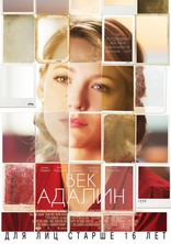 фильм Век Адалин Age of Adaline, The 2015
