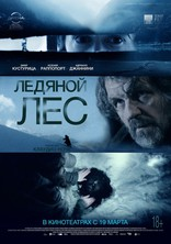 фильм Ледяной лес La foresta di ghiaccio 2014