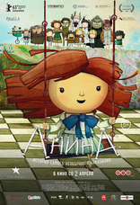 фильм Анина: История самого необычного наказания Anina 2013
