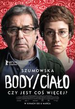 фильм Тело* Ciało 2015