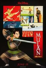 фильм Мулан Mulan 1998
