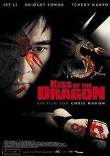 фильм Поцелуй дракона Kiss of the Dragon 2001