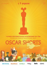 фильм Oscar Shorts 2015. Анимация Oscar Nominated Short Films 2015: Animation, The 2015