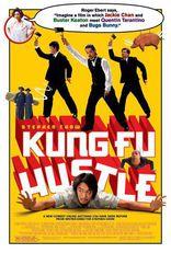 фильм Разборки в стиле кунг-фу Kung Fu Hustle 2004