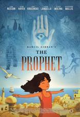 фильм Пророк* Prophet, The 2014