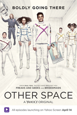 ����� ������ ������* Other Space 2015-