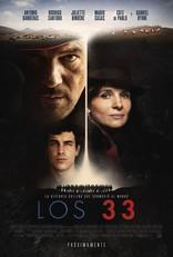 фильм 33 33, The 2015