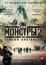 ����� ������� 2: ������ ��������� Monsters: Dark Continent 2014