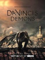 фильм Демоны Да Винчи Da Vinci's Demons 2013-