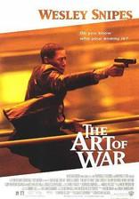 фильм Искусство войны Art of War, The 2000