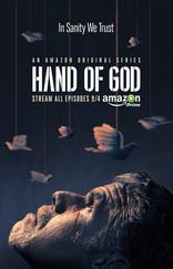 фильм Рука Божья* Hand of God 2014-