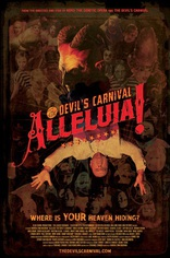 ����� �������� ������� 2* Alleluia! The Devil's Carnival 2015
