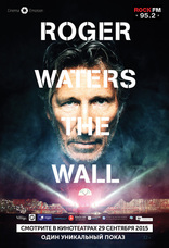фильм Roger Waters the Wall