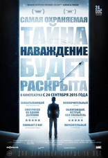 фильм Наваждение Going Clear: Scientology and the Prison of Belief 2015